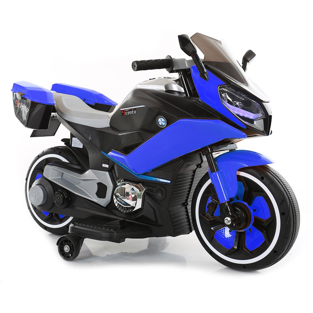 Акумулаторен мотор Nepal син