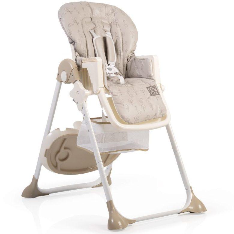 Детски стол за хранене Hunny бежов